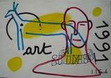 Art 1991